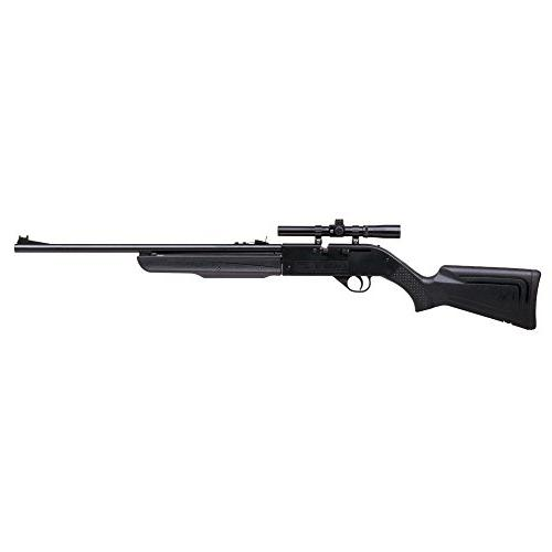 recruit adjustable air rifle 177