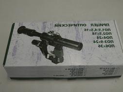 Russian type Military 6 x 36mm Scope 1000meter Rangefinder
